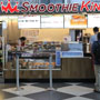 Smoothie King / The Grove